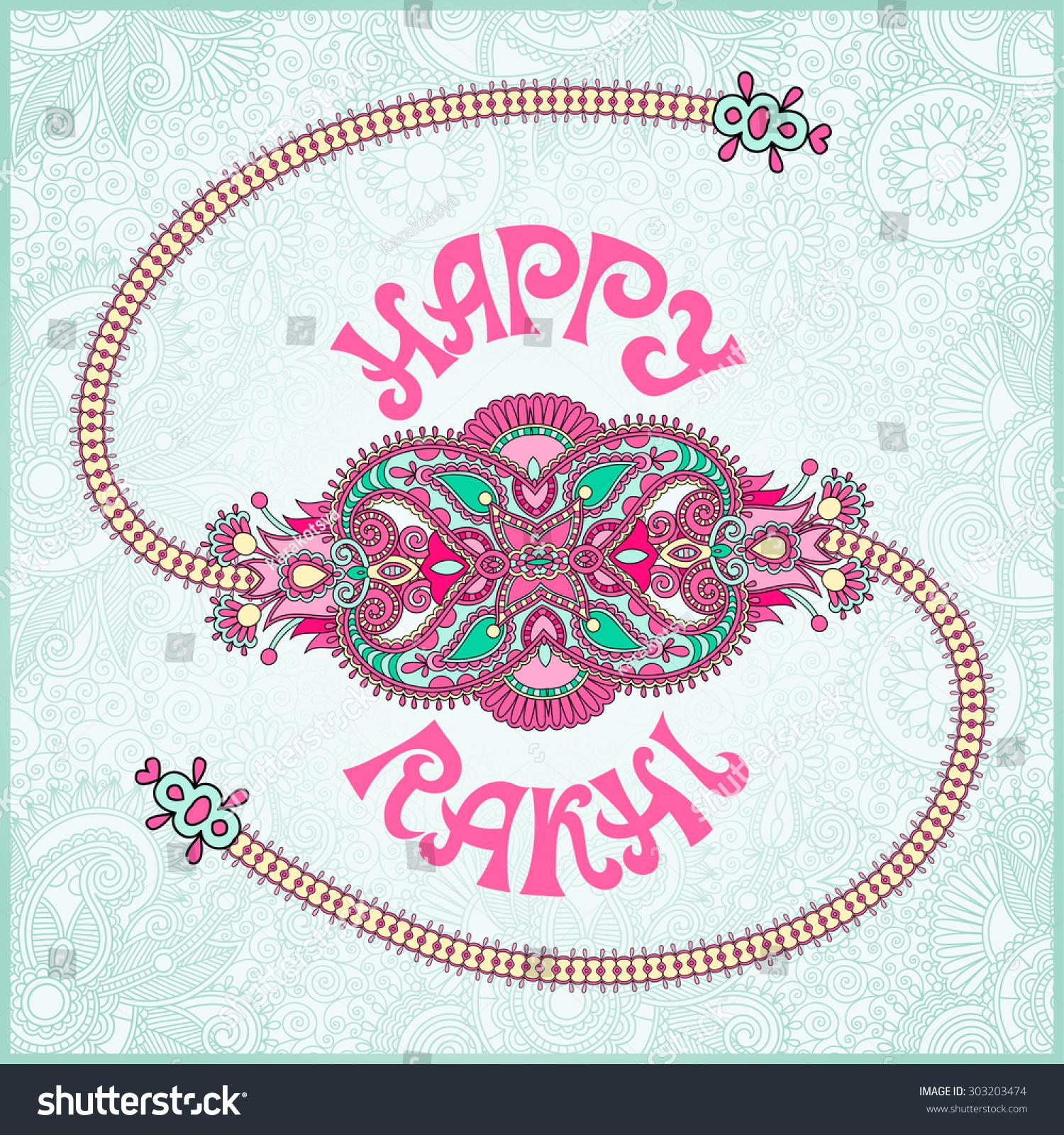 Happy rakhi greeting card indian holiday stock illustration happy rakhi greeting card for indian holiday raksha bandhan with original ornamental bangle on floral light kristyandbryce Choice Image