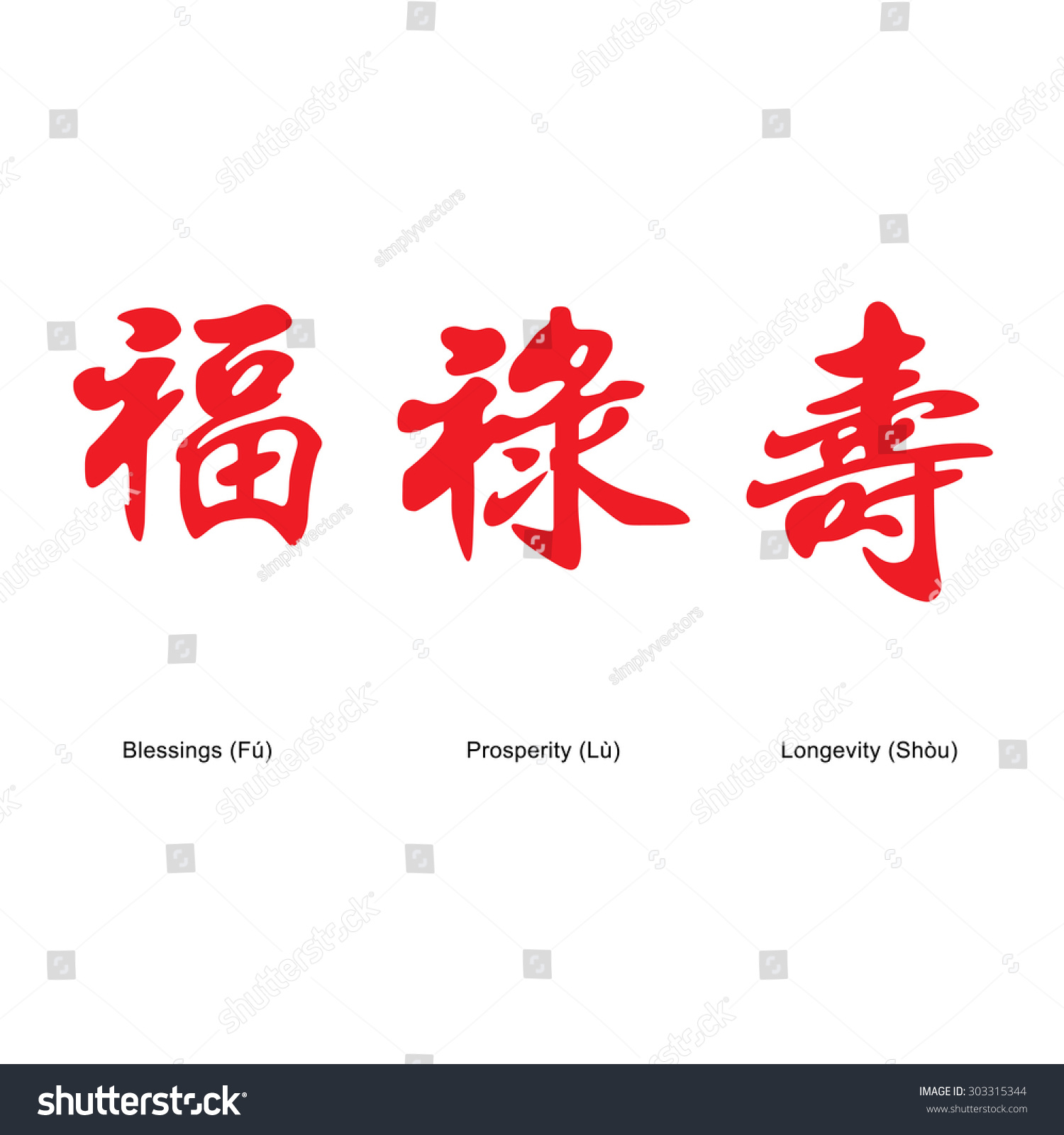 Chinese Characters : B...