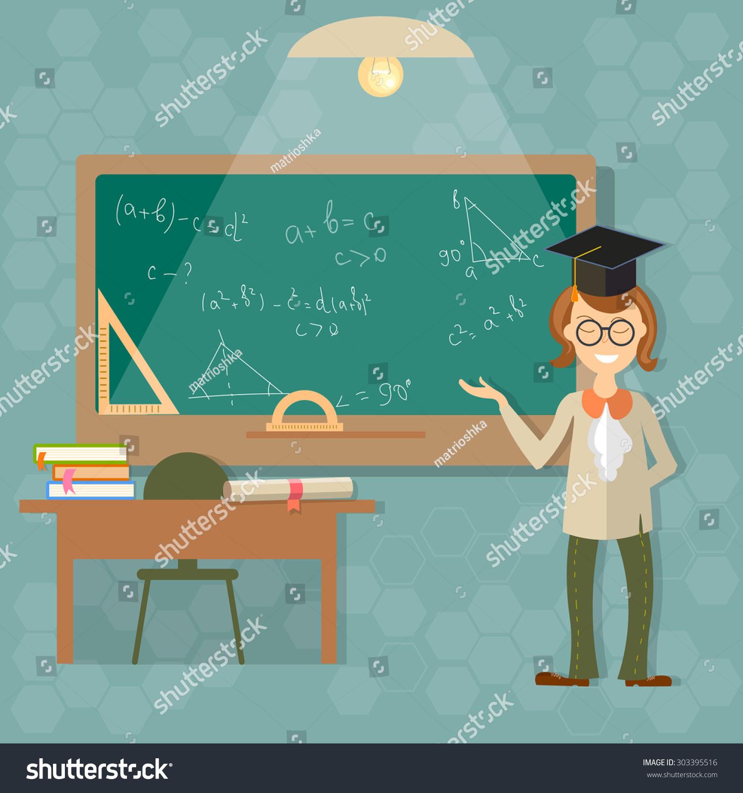 Education Teacher Blackboard Back School Classroom Stock Vector ...