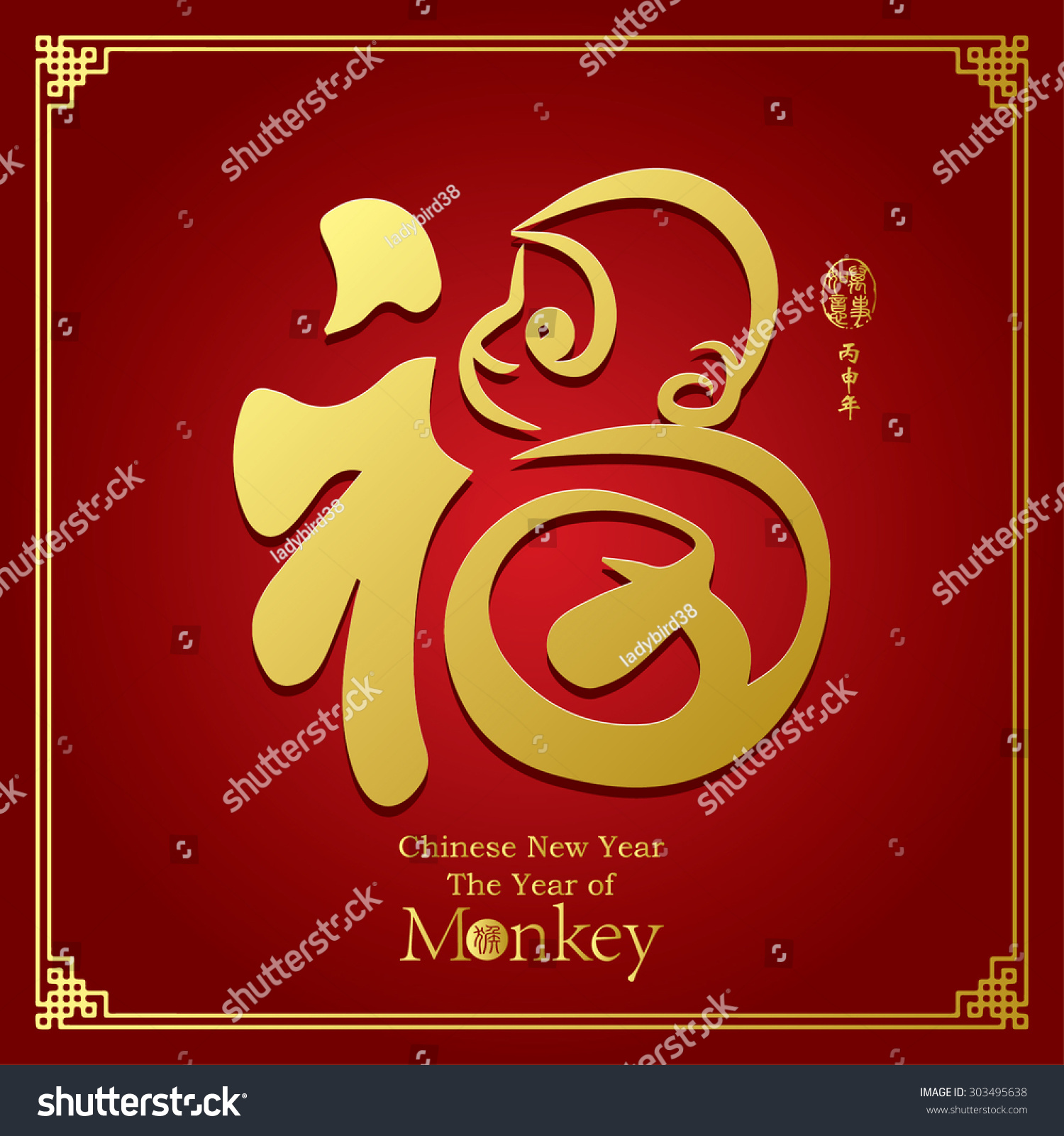 2016 lunar new year greeting card stock vector royalty free 2016 lunar new year greeting card design stamps which translation everything is going very m4hsunfo