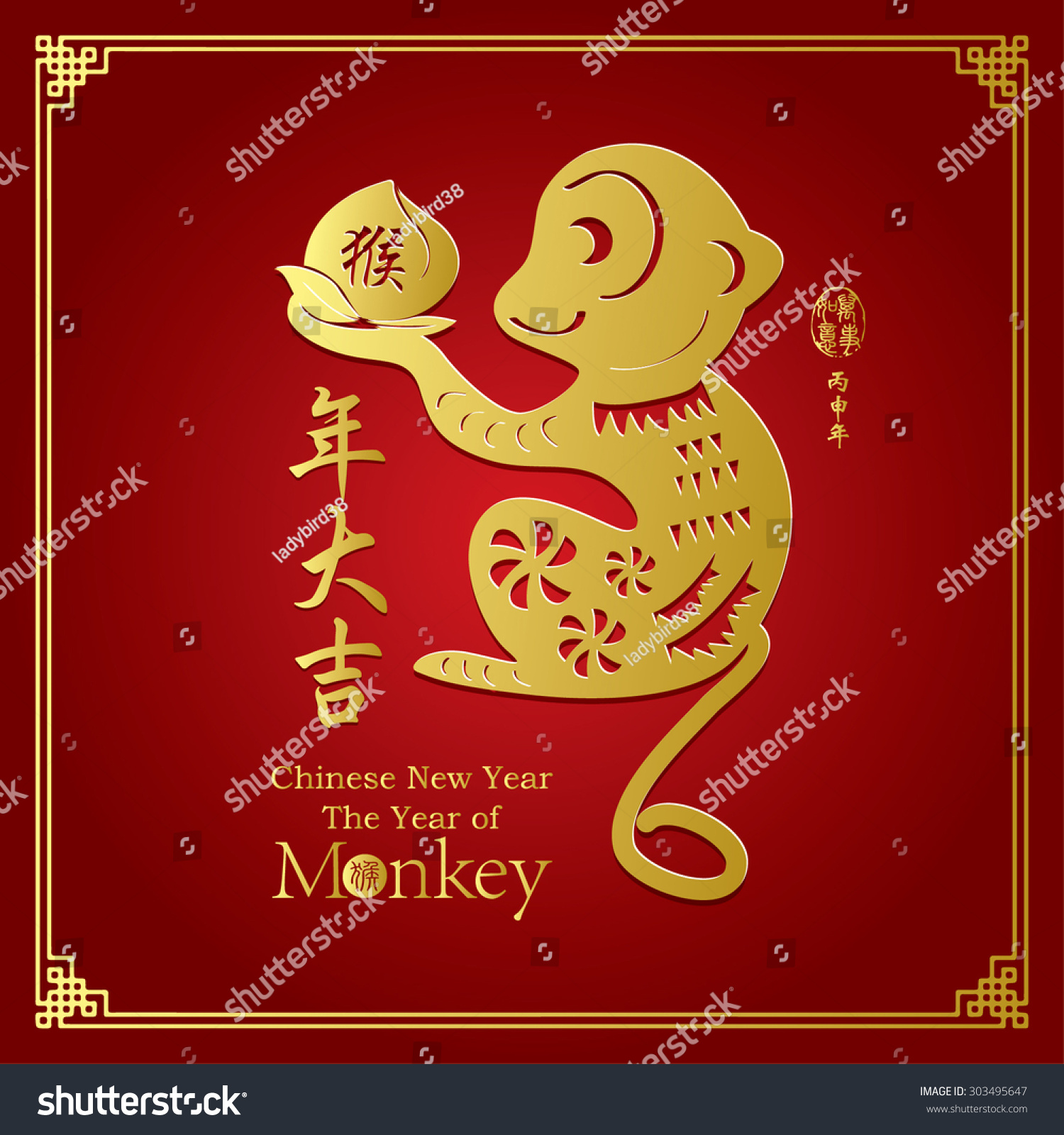 Chinese zodiac monkey Chinese paper cut arts Gold stamps which on the attached image Translation Everything is going very smoothly Chinese wording translation 2016 year of the monkey