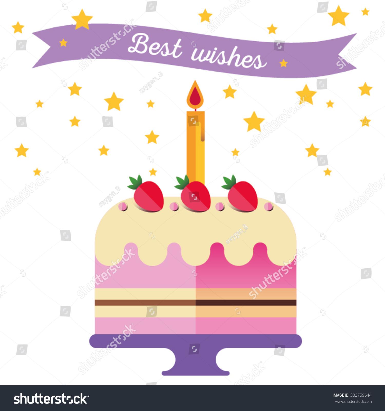 Poster Card Birthday Decoration Like Ribbon Stock Vector 303759644