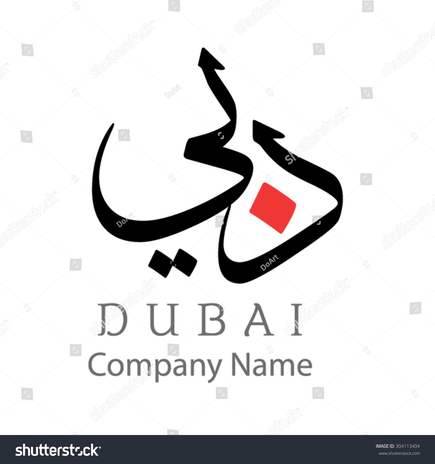 Dubai word in arabic calligraphy a contemporary style