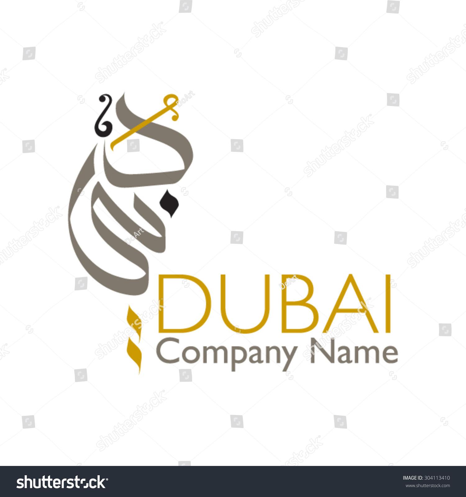 Dubai word arabic calligraphy contemporary style stock