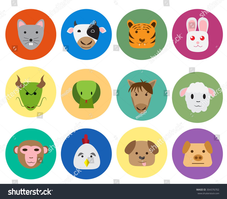 Chinese Zodiac 12 Animal Icon Cute Stock Vector 304376702 ...