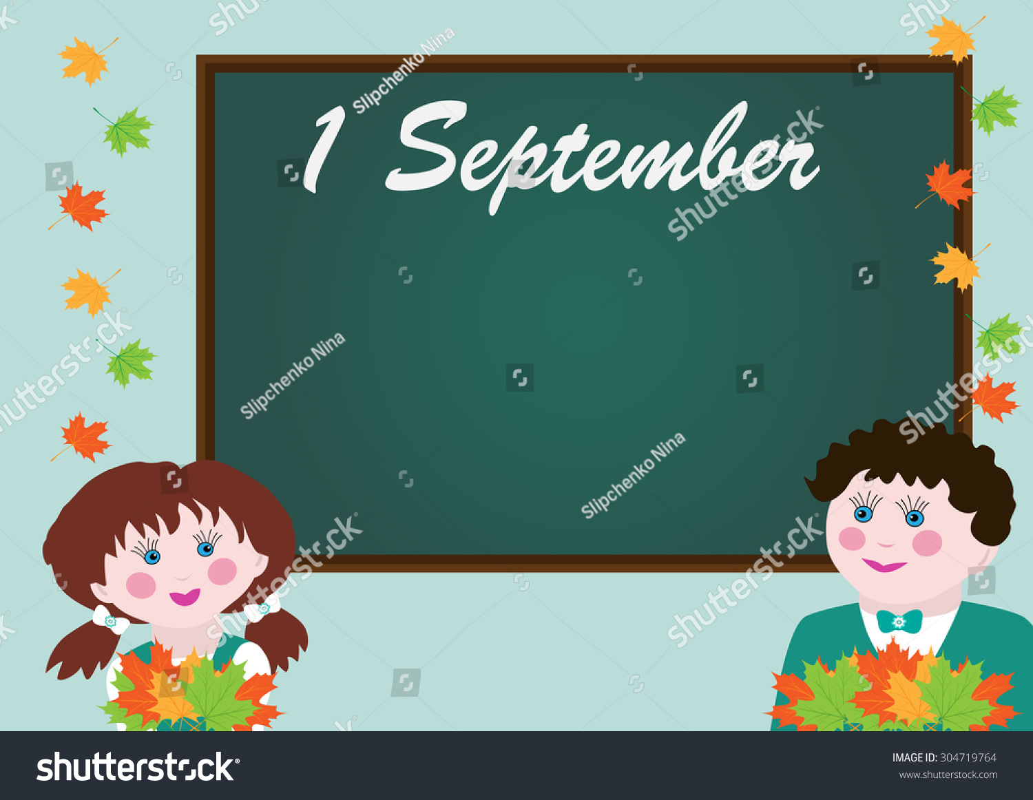 Congratulations on September 1 to the students in verse and prose 16