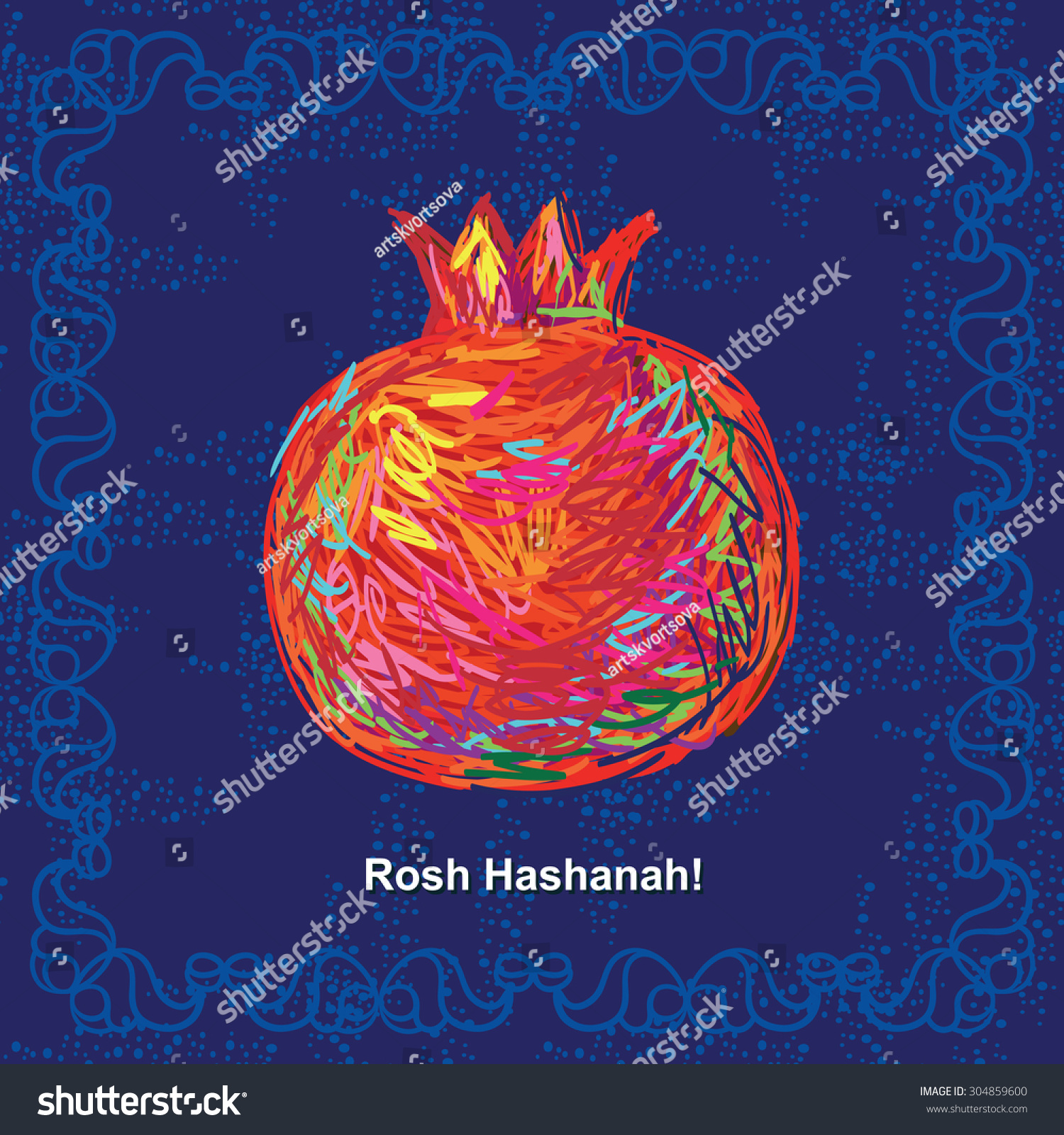 Greeting Card Pomegranate Jewish New Year Stock Vector Royalty Free