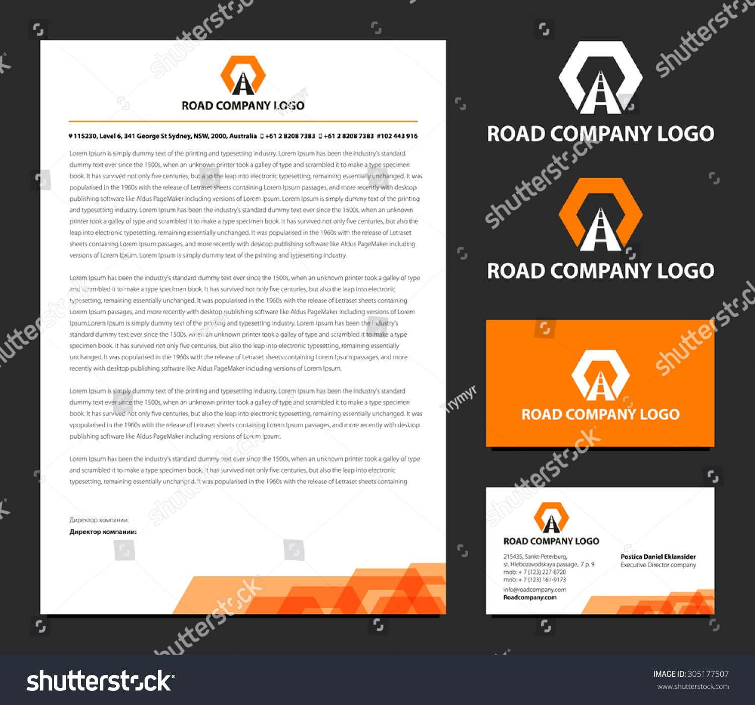 Vector letterhead business card logo road stock vector 305177507 vector letterhead business card and logo for road companies and not only magicingreecefo Image collections
