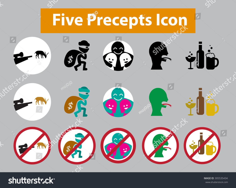 Five Precepts Icon Kill Steal Lust Stock Vector 305535434 ...