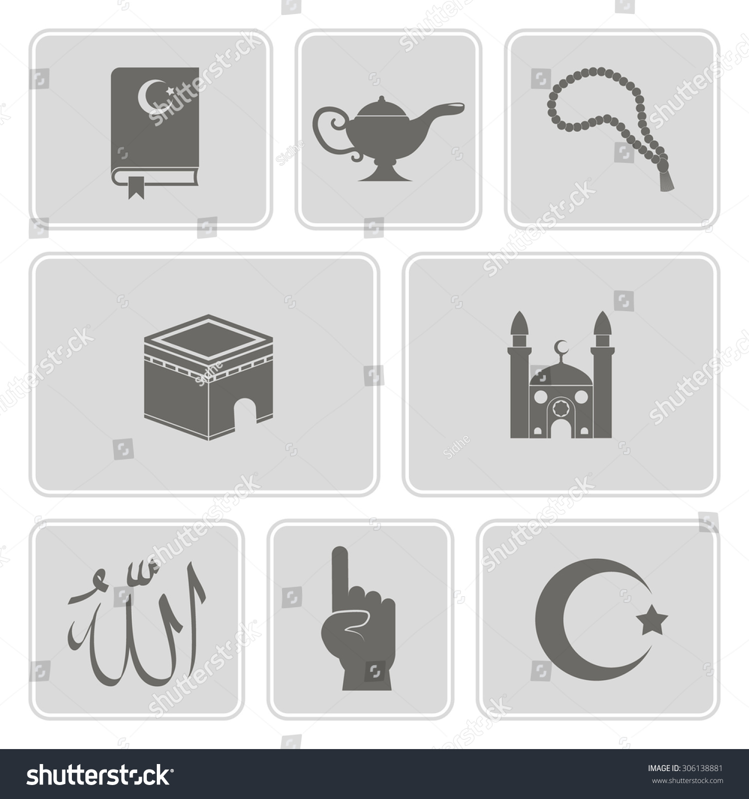 Monochrome Set With Islamic Icons For Your Design With