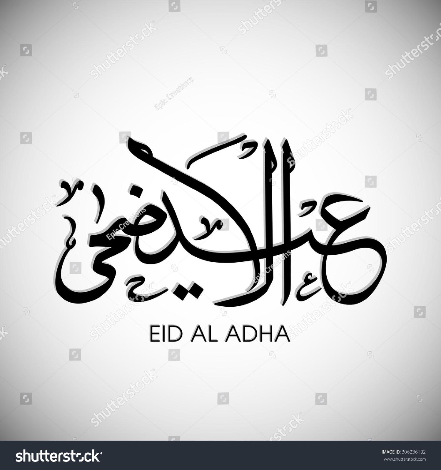 Calligraphy of arabic text eid al adha for the