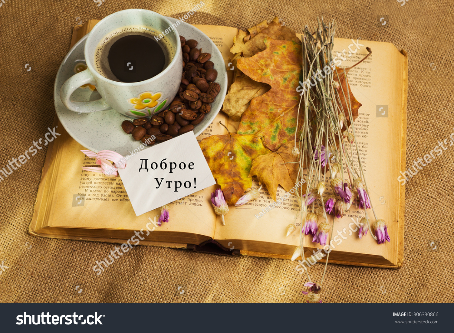 Good Morning Translated In Russian Language : Label words good morning russian cup stock photo