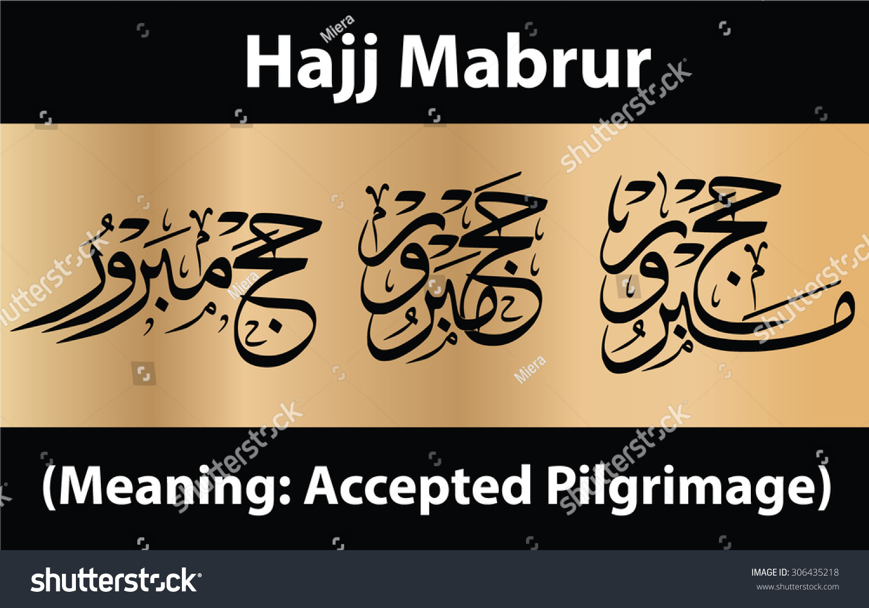 Three 3 arabic greeting words alhajj stock vector 306435218 three 3 arabic greeting words al hajj al mabrurmabroor kristyandbryce Choice Image