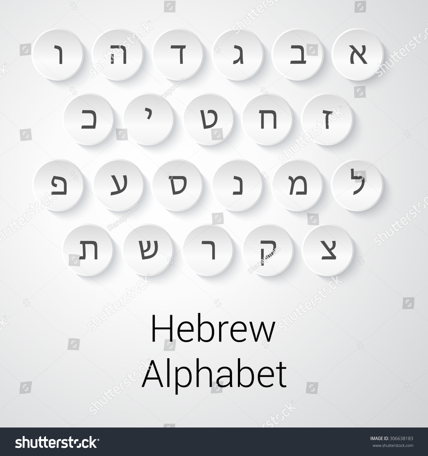 letters of hebrew alphabet round white icons with shadows light grey background vector