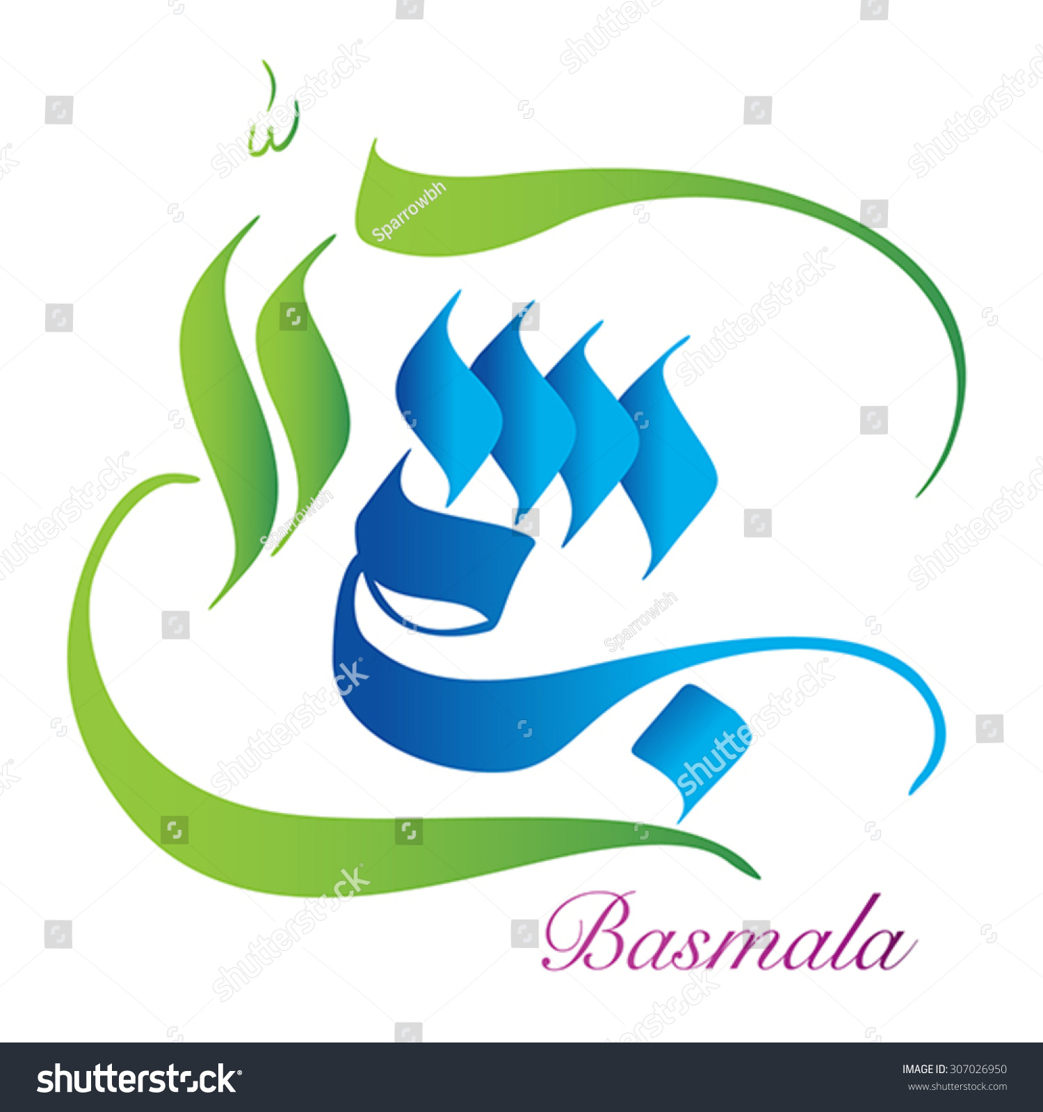 Arabic Calligraphy In the name of God the Most Gracious the Most Merciful vector
