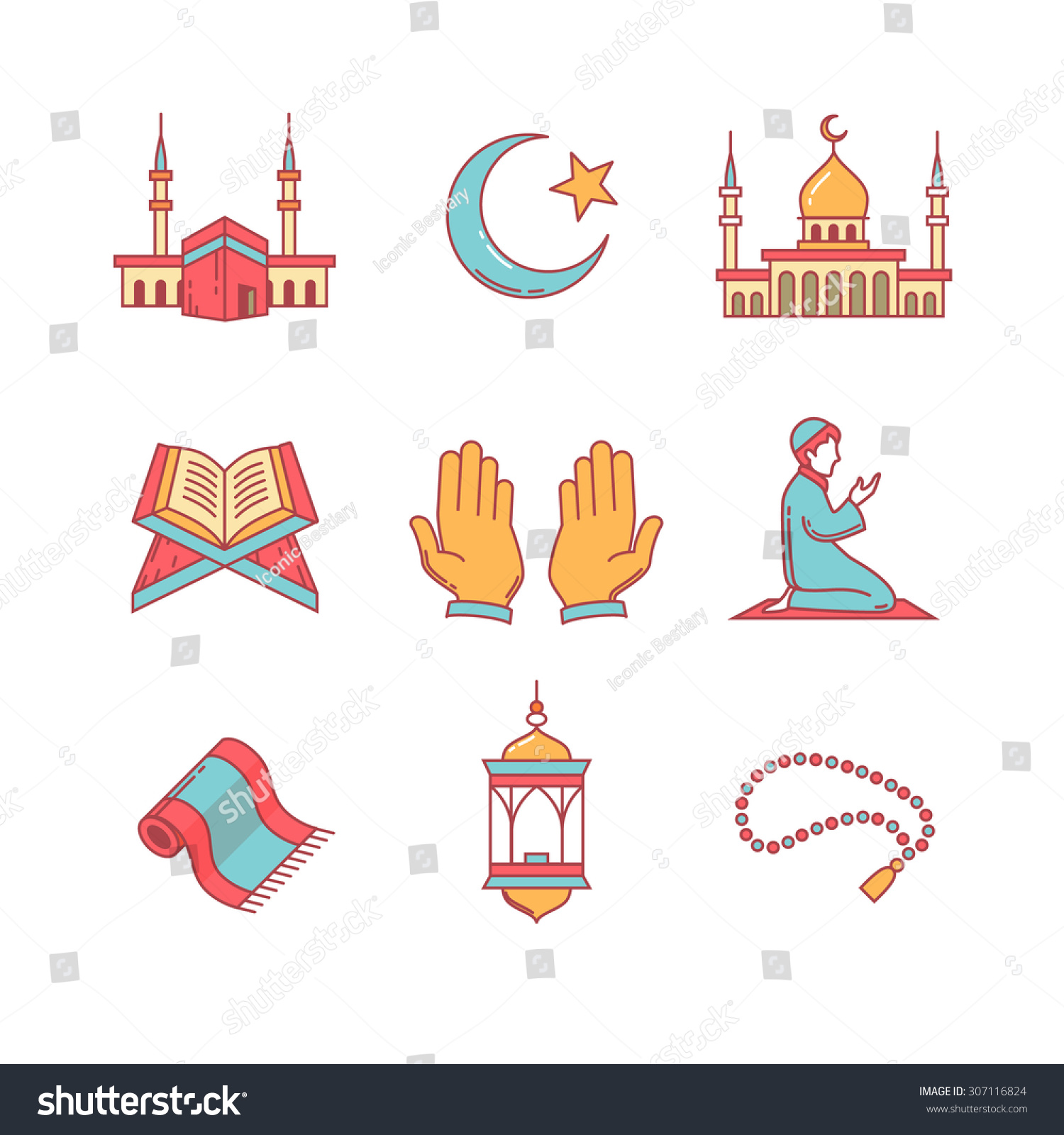 Muslim Islam Prayer Ramadan Kareem Thin เวกเตอร์สต็อก (ปลอด
