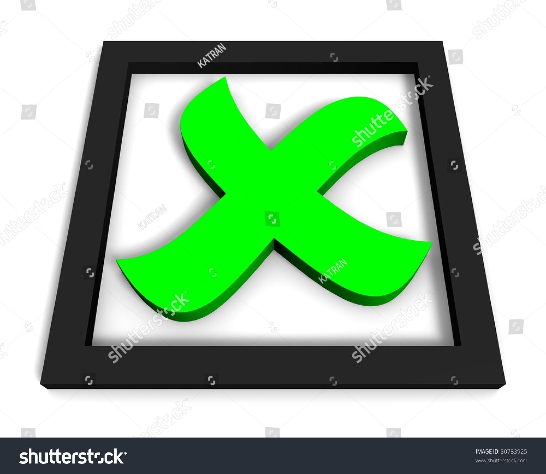 Green Symbol Check Mark On White Stock Illustration 30783925