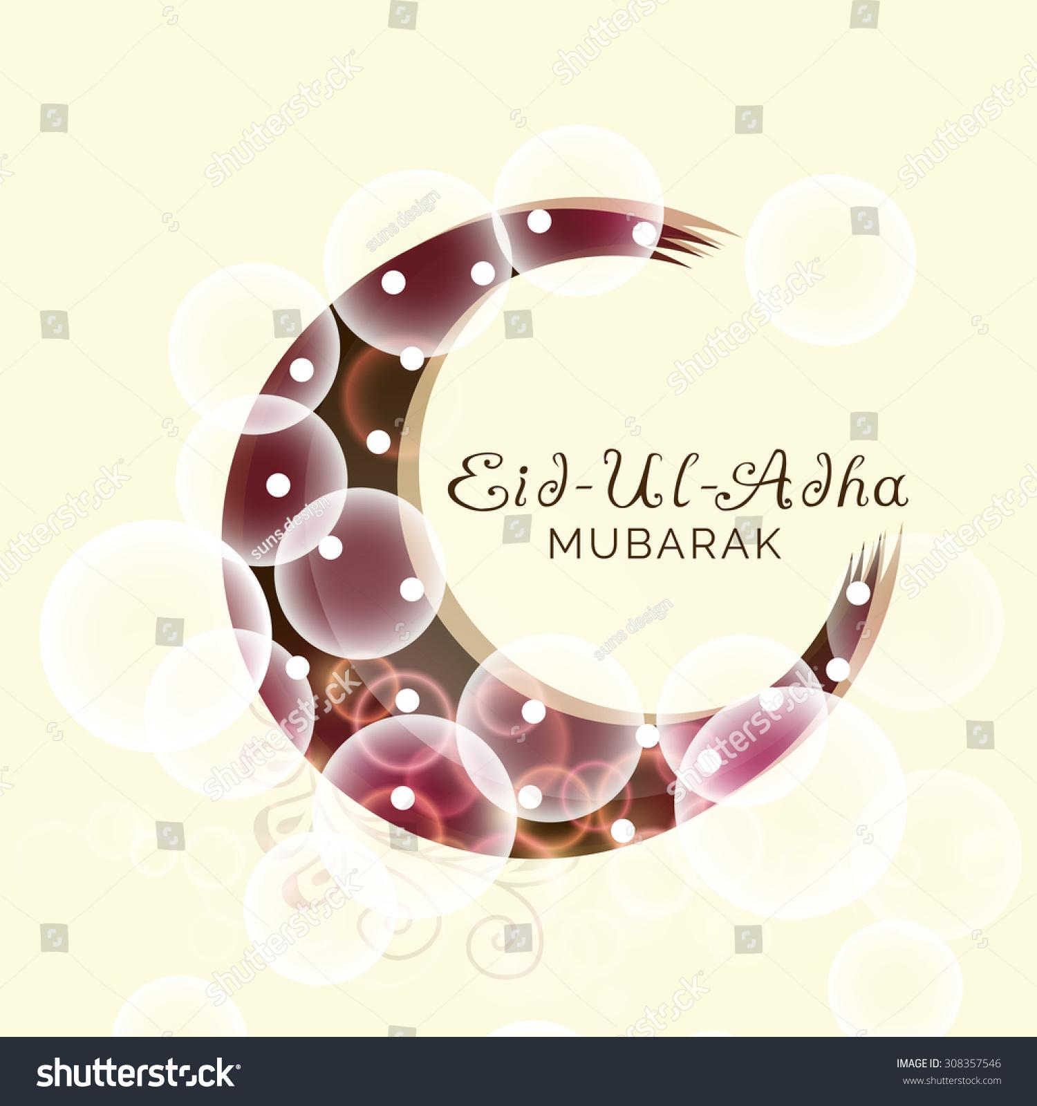 Vector Illustration Greeting Card Template Muslim Stock Vector