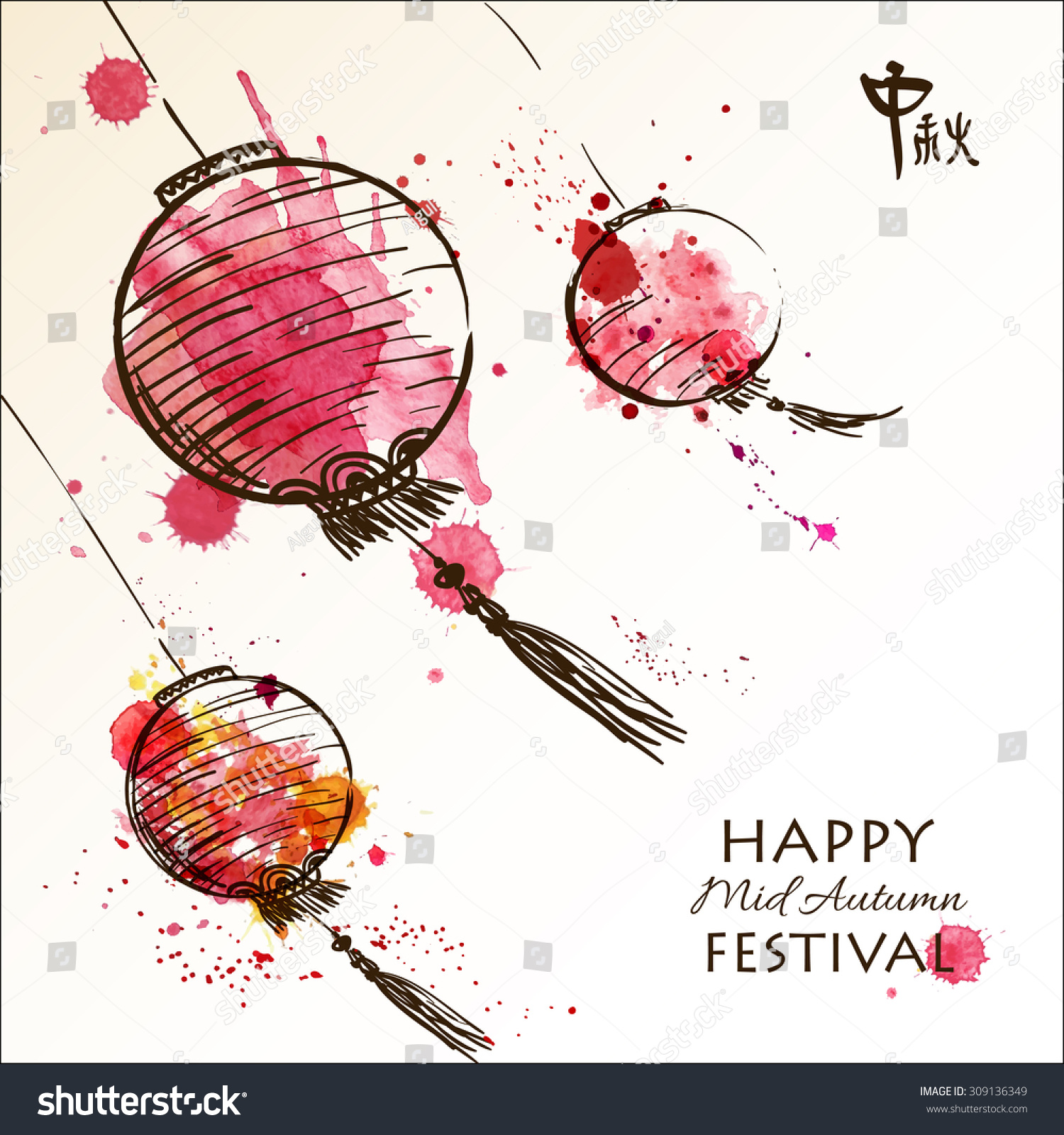 the mid autumn moon festival theology religion essay Free essays on moon cake festival   mid-autumn festival is called tet trung thu in vietnam it is organized in the middle of the autumn which is the eighth lunar .