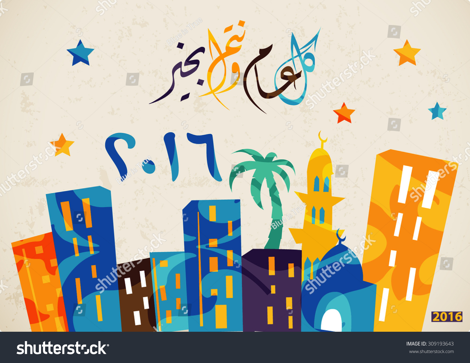 Royalty Free Happy New Year Greetings In Arabic 309193643 Stock