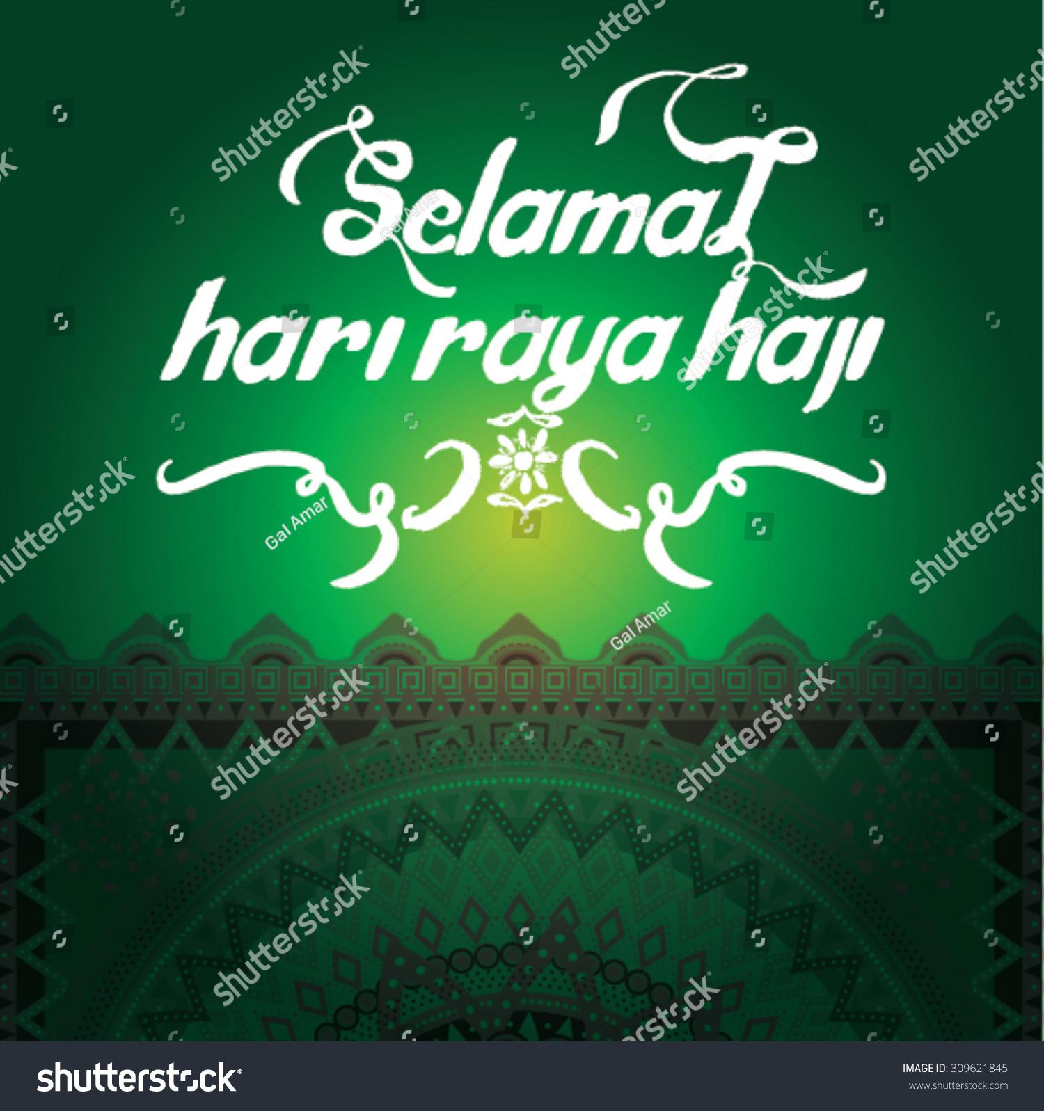 Selamat Hari Raya Haji Literally Means Stock Vector Royalty Free 309621845
