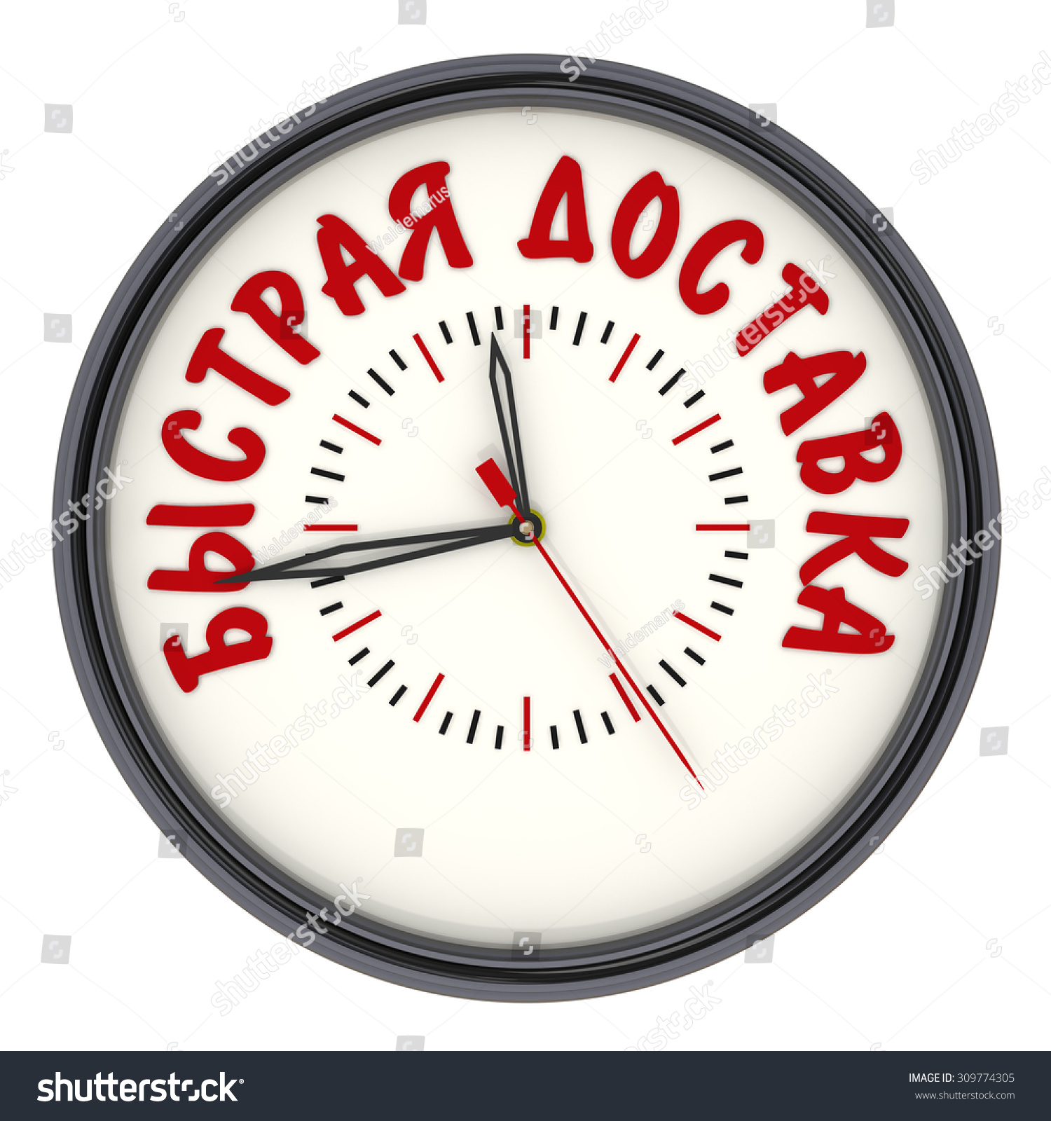 Analog clock words fast shipping russian stock illustration analog clock with the words fast shipping russian language amipublicfo Images