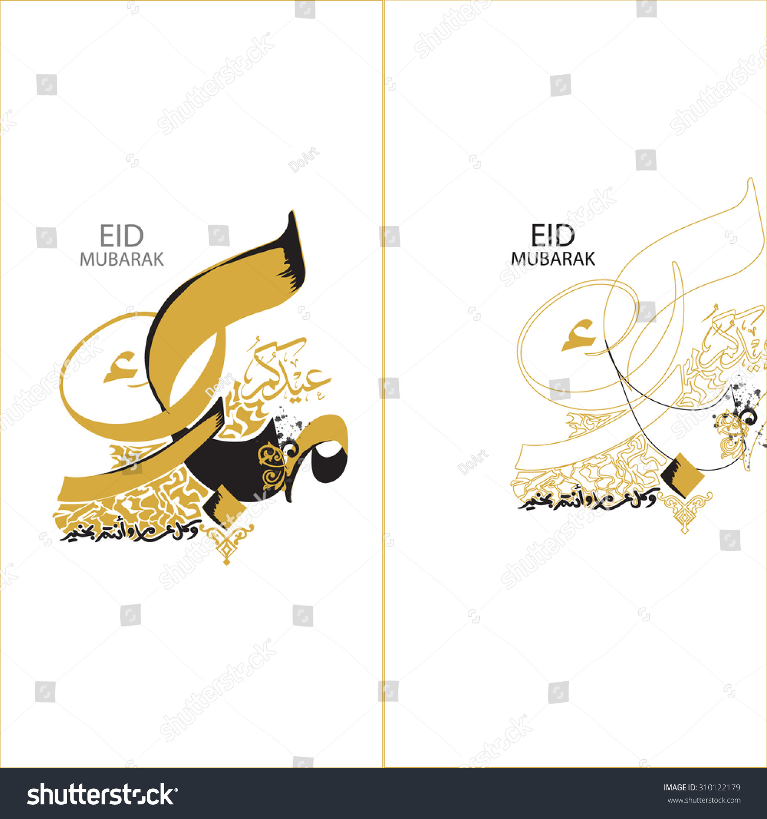 Eid mubarak greeting card arabic calligraphy stock vector royalty eid mubarak greeting card in arabic calligraphy with a contemporary style specially for eid al adha m4hsunfo