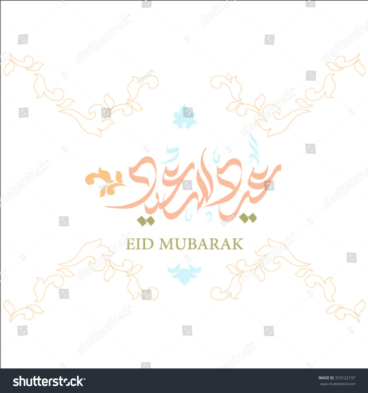 Eid Saeed Greeting Card Arabic Calligraphy Stock Vector 2018