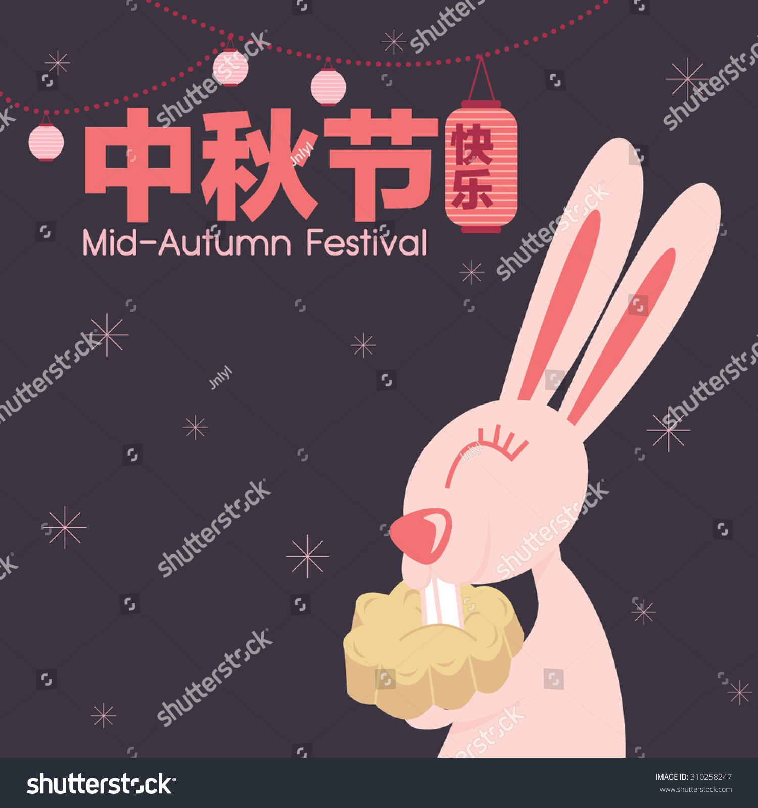 Chinese Moon Cake Festival Greetings Typography Mid Stock Vector