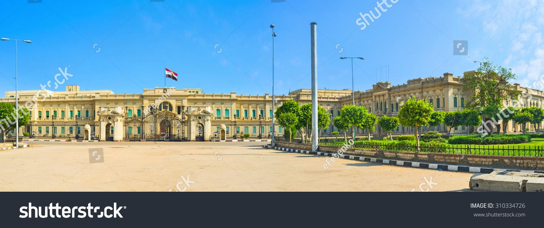 CAIRO EGYPT OCTOBER 9 2014 Panorama Stock Photo Edit Now 310334726