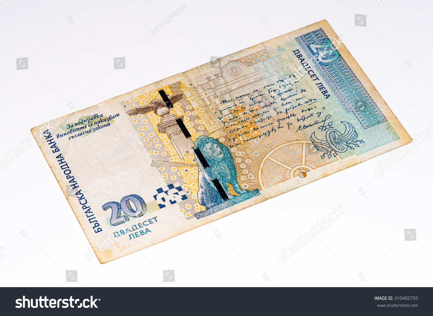 20 bulgarian lev bank note lev stock photo 310405793 shutterstock 20 bulgarian lev bank note lev is the national currency of bulgary biocorpaavc
