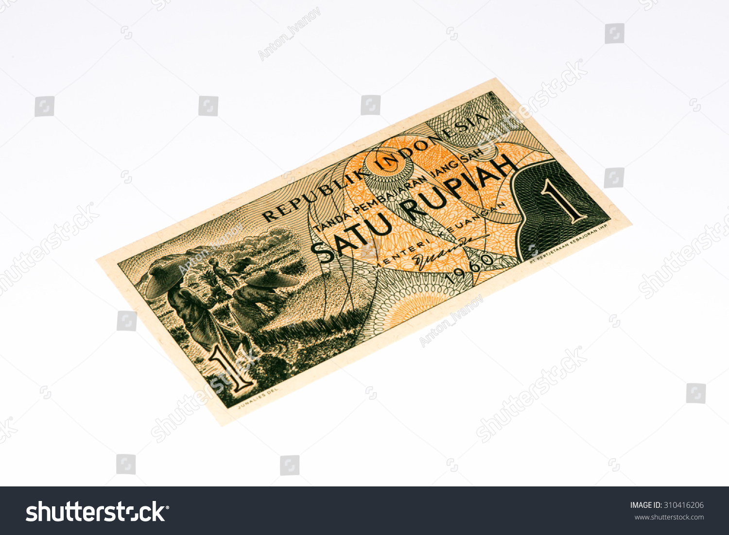 1 Rupiah Bank Note Rupiah Is The National Currency Of Indonesia