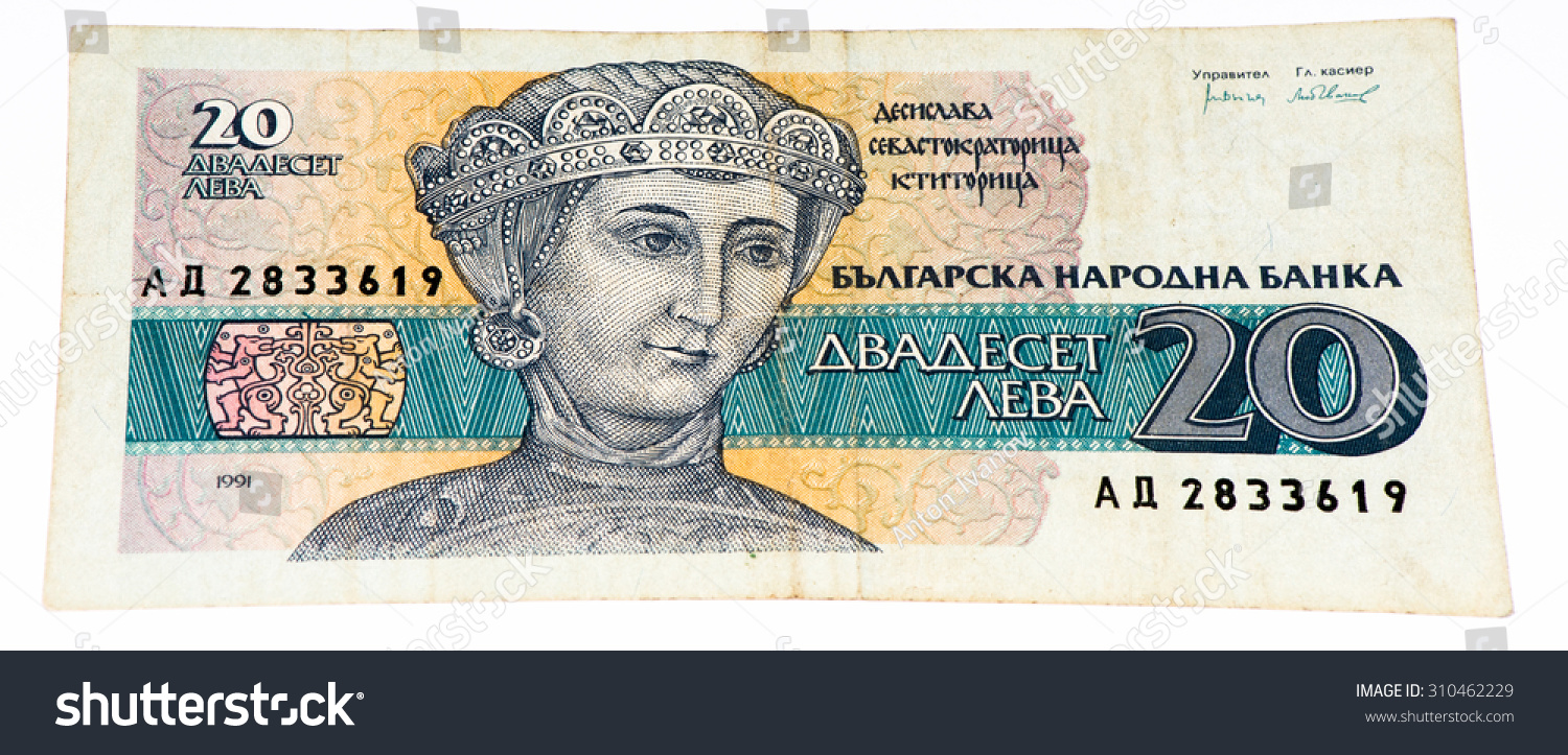 20 bulgarian lev bank note lev stock photo 310462229 shutterstock 20 bulgarian lev bank note lev is the national currency of bulgary biocorpaavc