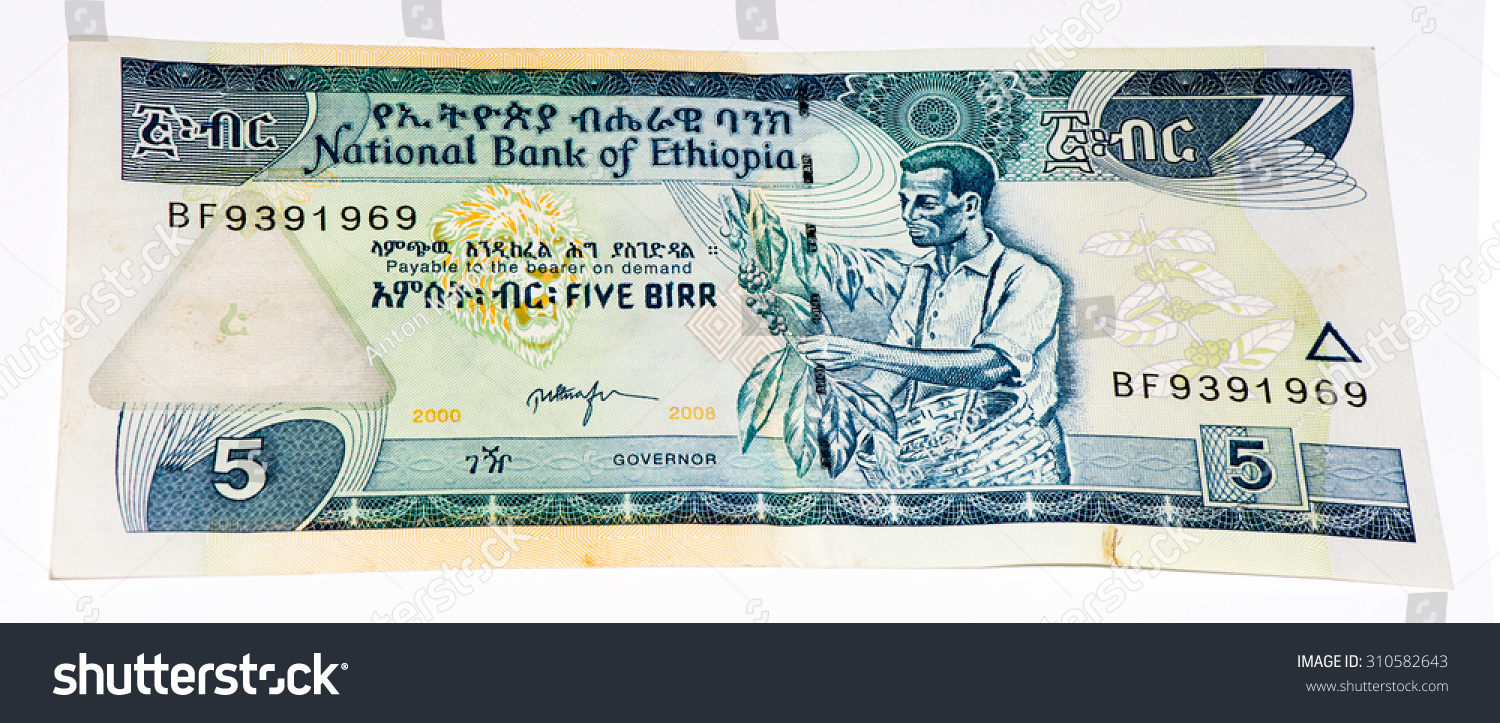 5 Ethiopian Birr Bank Note Birr Is The National Currency Of
