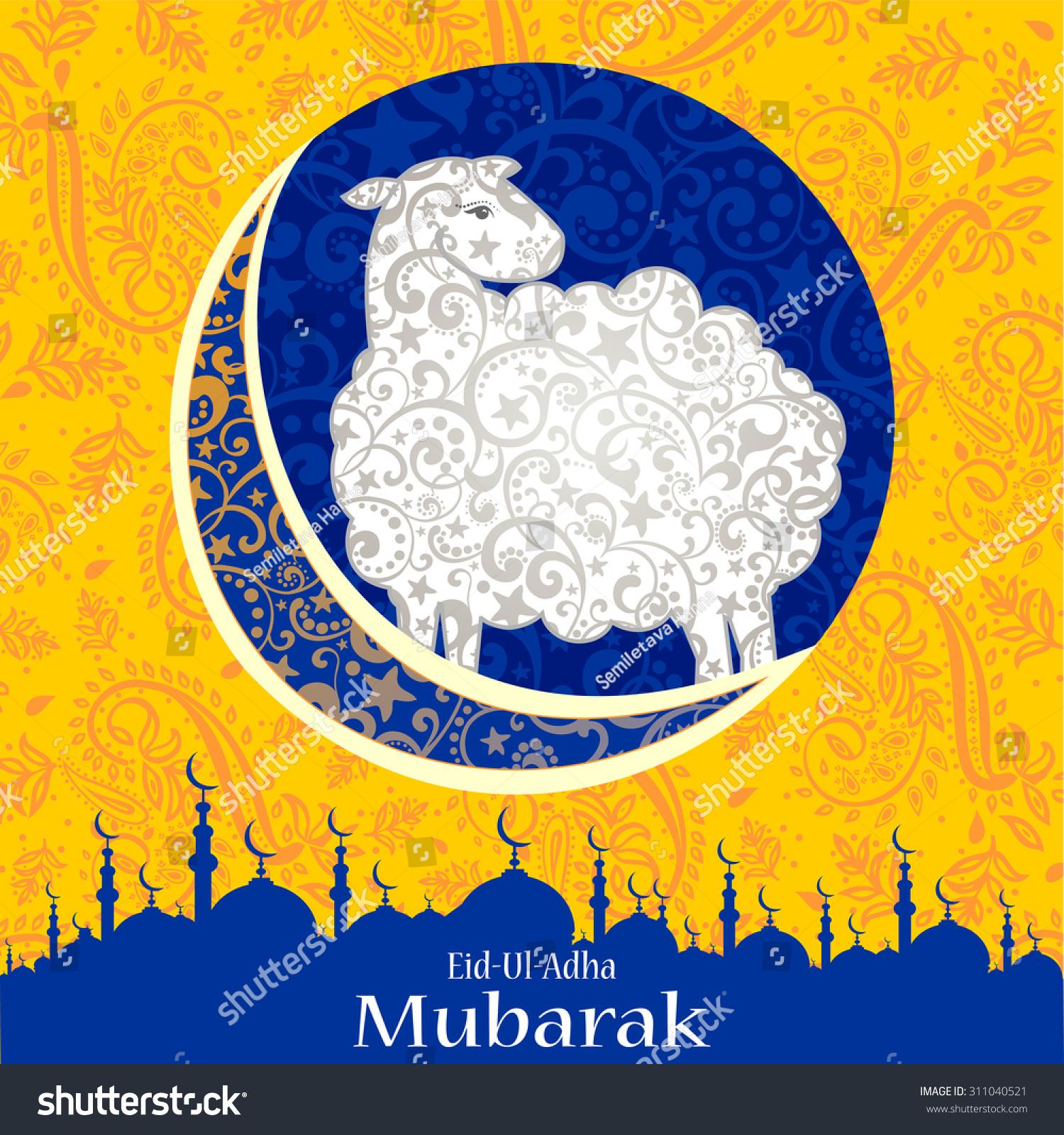Greeting Card Template Muslim Community Festival Stock Vector