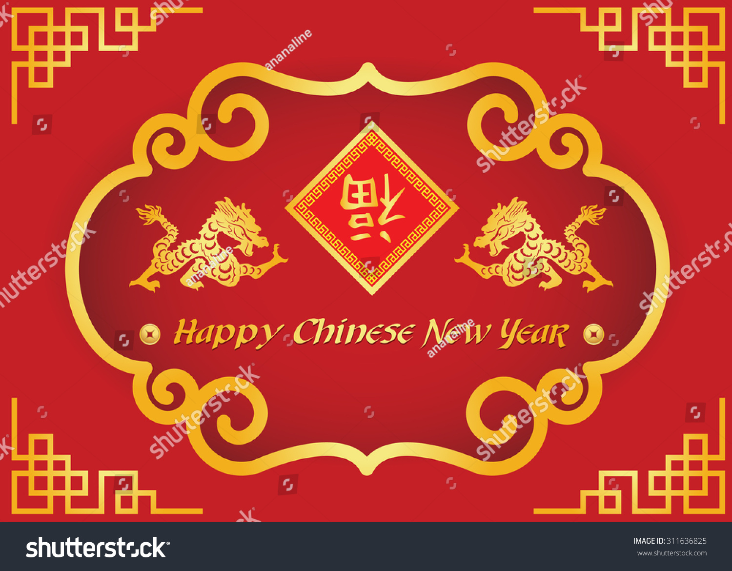 Happy chinese new year card gold stock vector 311636825 shutterstock happy chinese new year card is gold dragon and chiness word mean happness kristyandbryce Choice Image