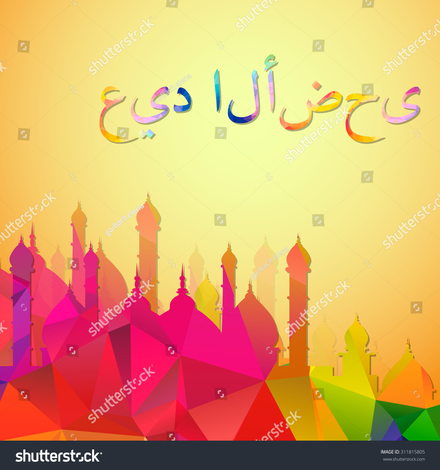 Royalty free eid mubarak greeting card with 311815805 stock photo eid mubarak greeting card with silhouette of mosque illustration multicolor background creative design concept kristyandbryce Choice Image