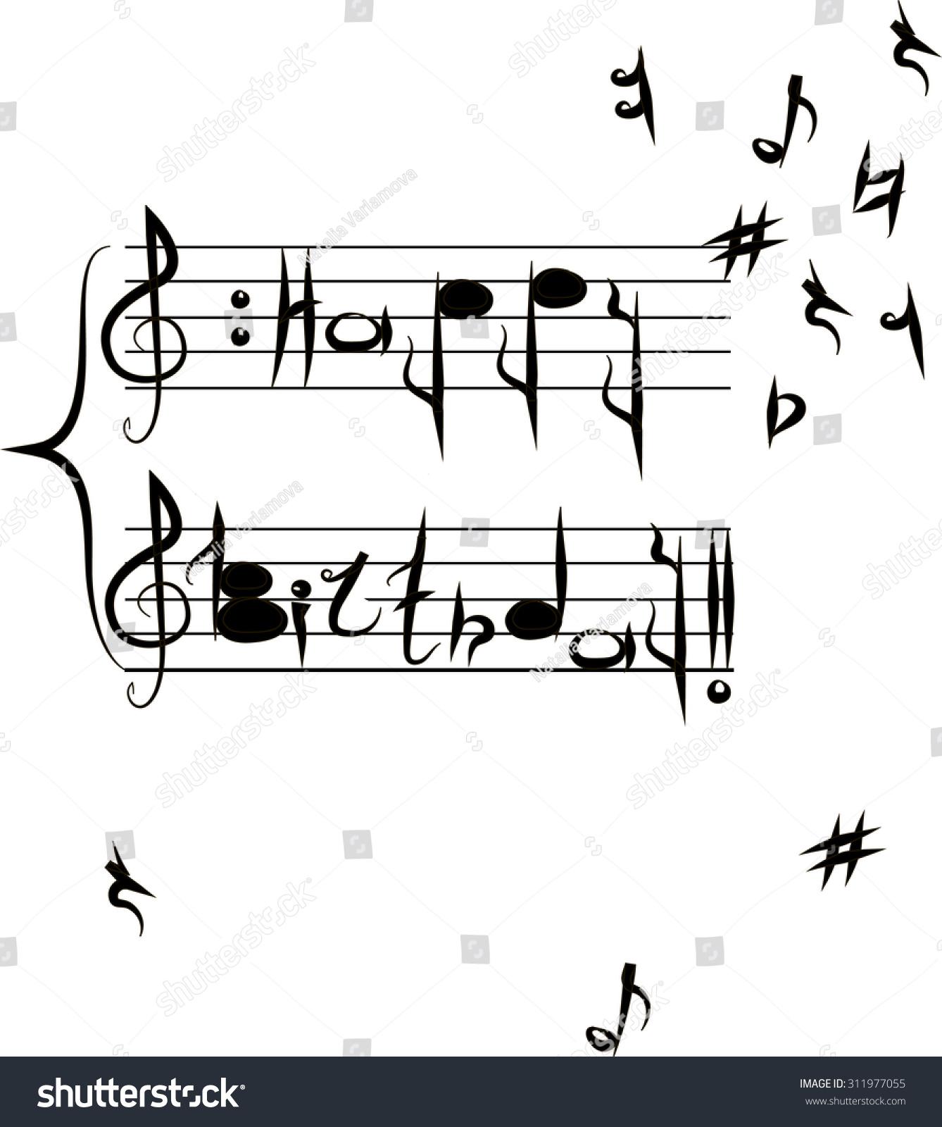 Hand Drawn Sign Happy Birthday Music Stock Vector