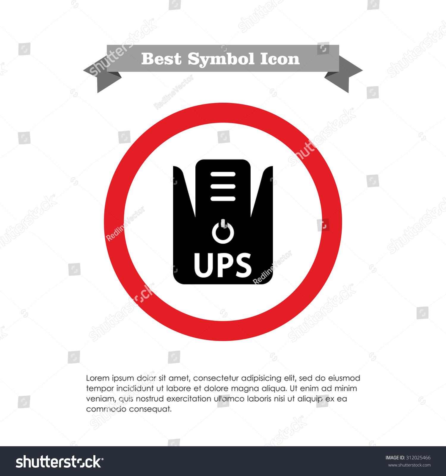 Icon uninterruptible power supply stock vector 312025466 icon of uninterruptible power supply buycottarizona