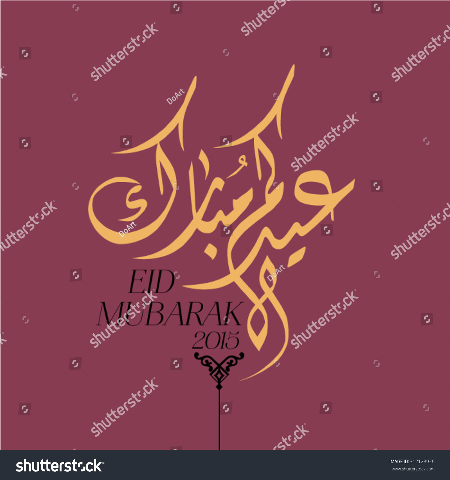 Eid mubarak greeting illustrator file arabic stock vector 312123926 eid mubarak greeting illustrator file in arabic calligraphy with a nice gold and gold finish can kristyandbryce Choice Image