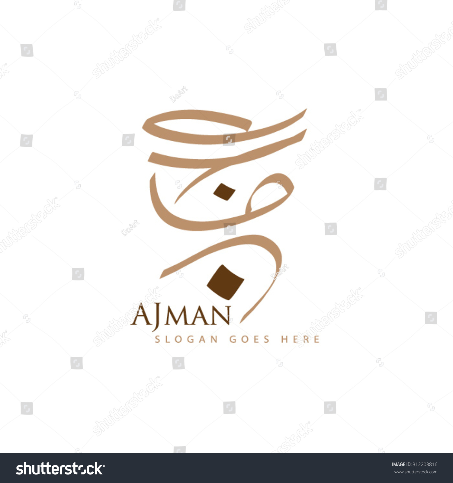 Ajman logo illustrator file created by stock vector Calligraphy logo