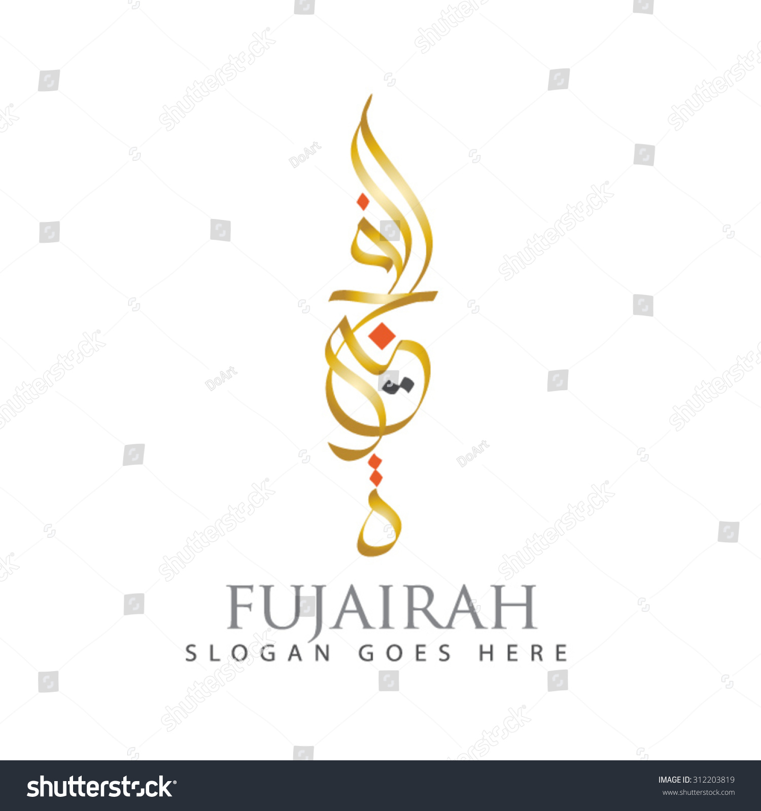 al fujairah logo illustrator file created stock vector