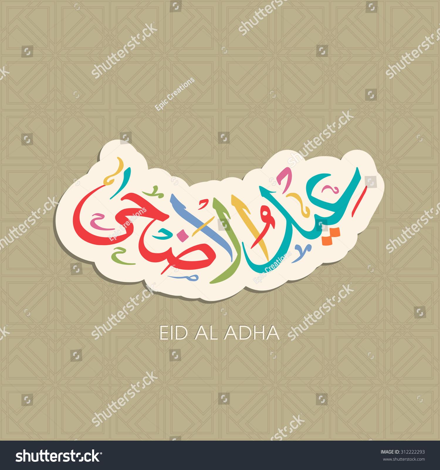 Xxx Muslim Community  Polarviewnet-5653