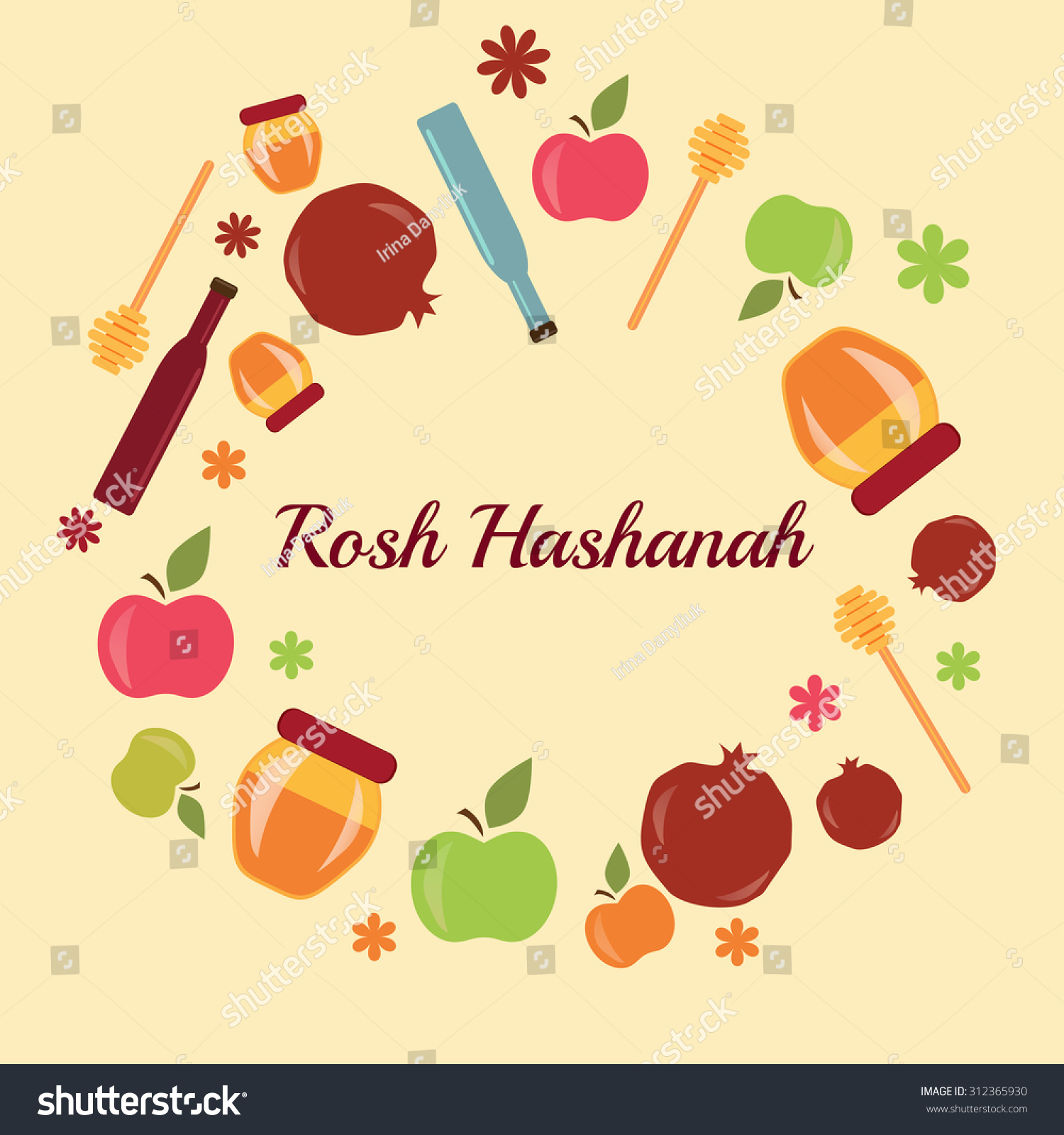 Rosh Hashanah Jewish New Year Greeting Stock Vector Royalty Free