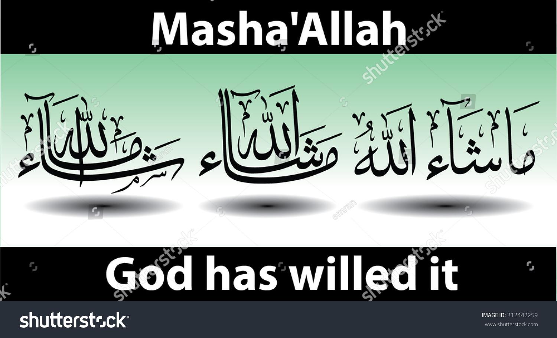 Three 3 Arabic Greeting Words Masha 39 Allah Masya Allah