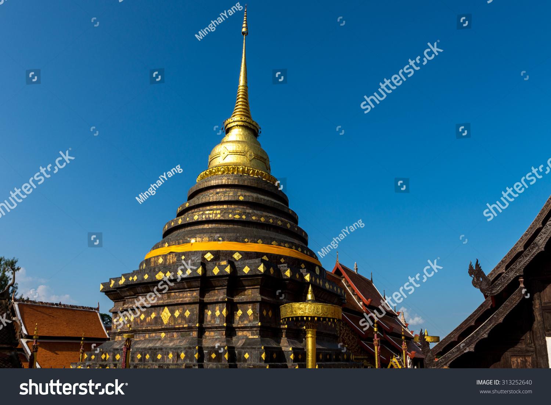 Lampang Luang Thailand  city pictures gallery : Wat Phra That Lampang Luang, Lampang Province Thailand Imagen de ...