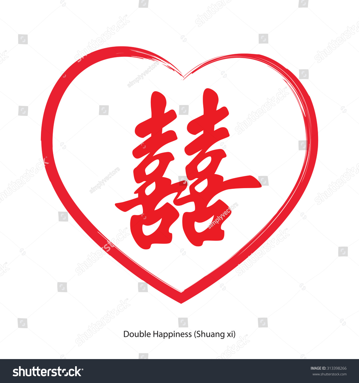 Chinese Character Double Happiness Heart Chinese Stock Vector Hd