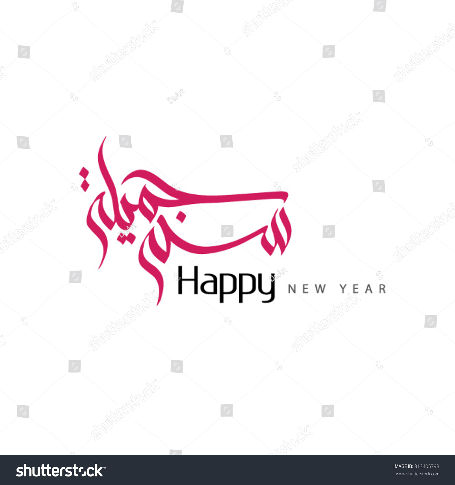 Happy New Year Arabic Greeting People Stock Vector Royalty Free