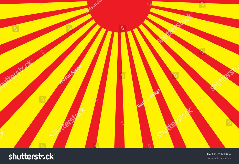 Japan Flag Yellow Rays Vector Design Stock-Vektorgrafik (Lizenzfrei ...