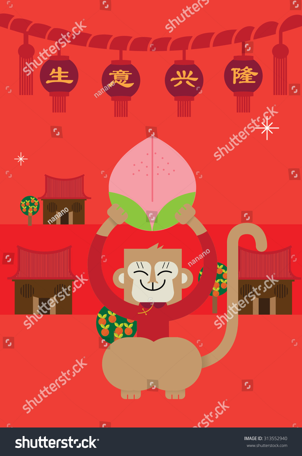 Year Monkey 2016 Chinese New Year Stock Vector Royalty Free